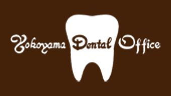 歯科 ヨコヤマデンタルオフィス
